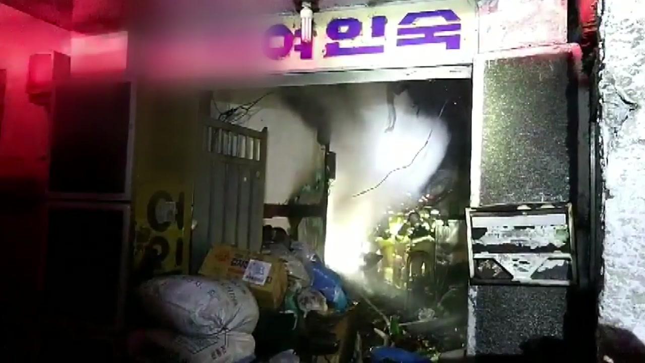 전주 여인숙 참변' 60대 방화 용의자 체포