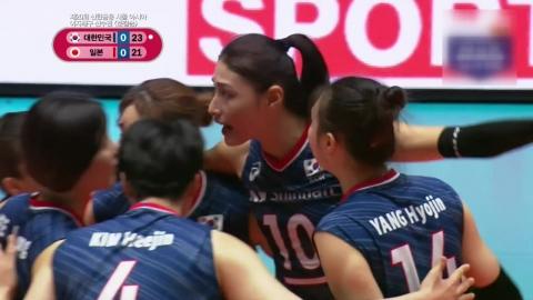 여자배구, 한일전 패배...아시아선수권 결승행 실패