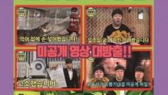 """'보물섬' 유튜버 최초 오프라인 공연..""""'부코페' 예매율 1위"""""""