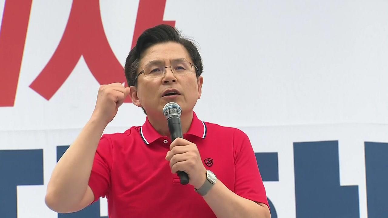 조국 의혹 봇물...한국당 장외집회 총공세