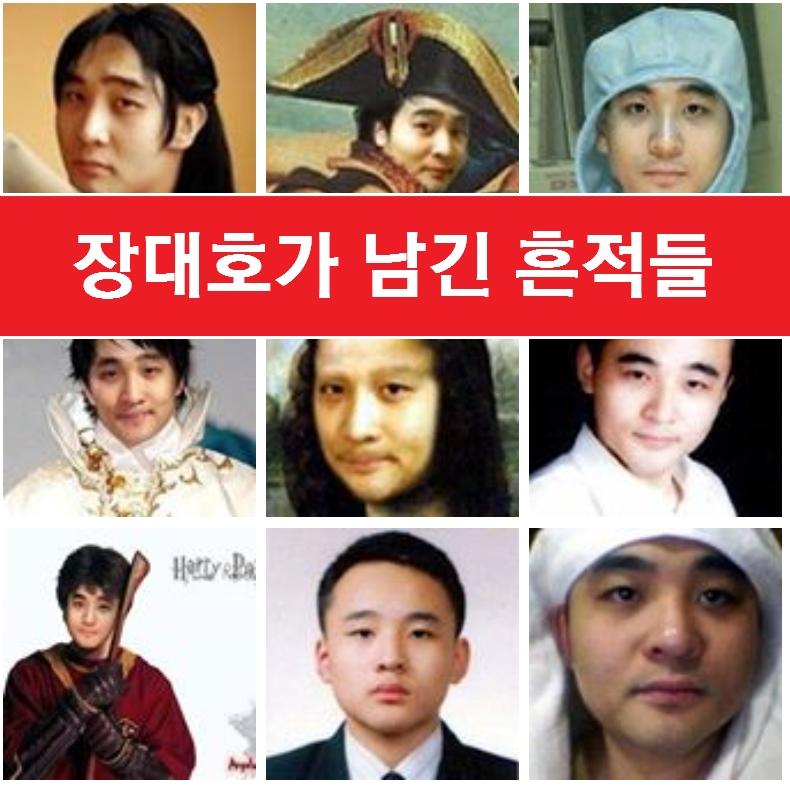 [와이파일]장대호는 일베 회원이었다...세월호 희생자 모욕까지