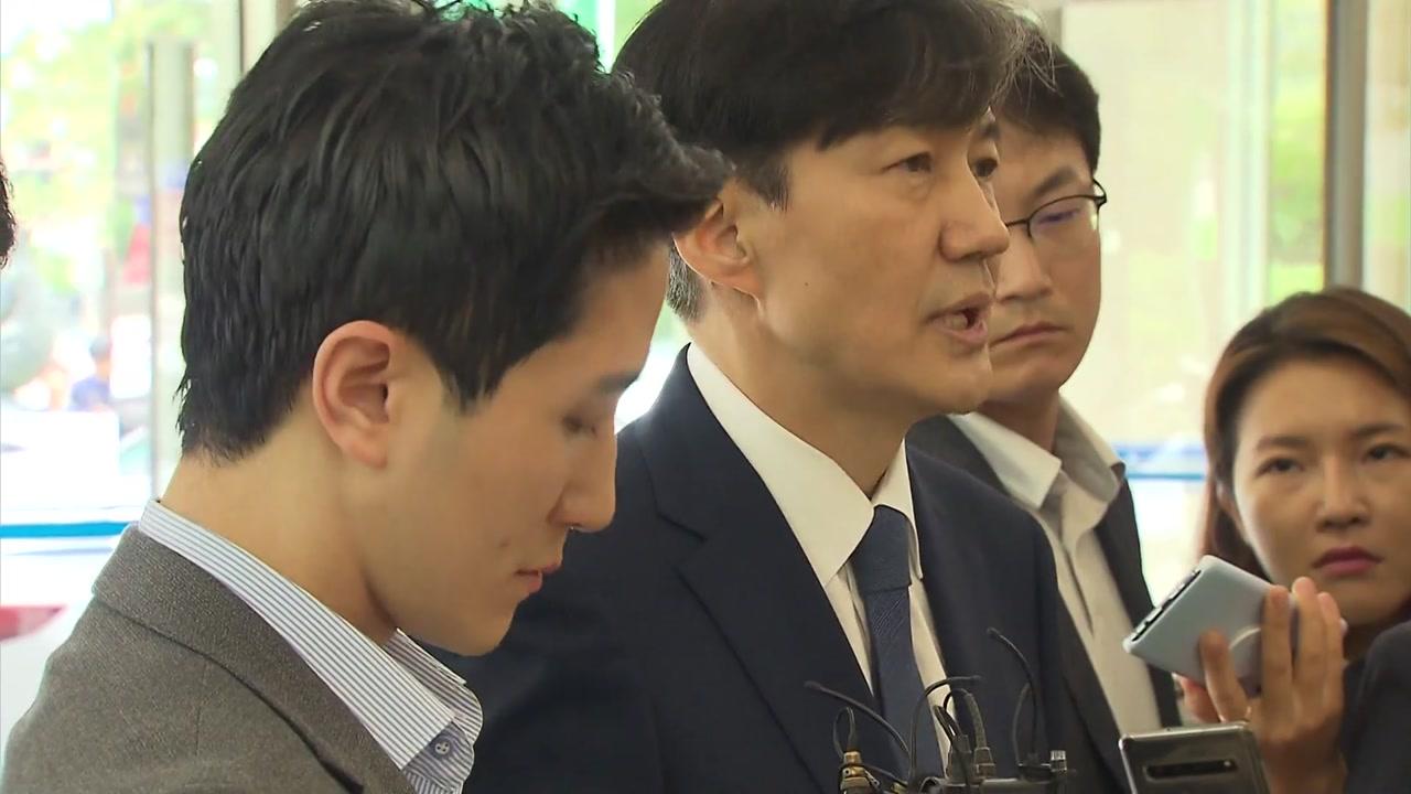 """조국 """"자녀 문제 송구...개혁 반드시 완수"""""""