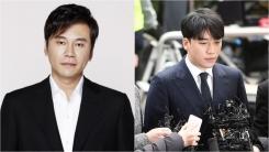양현석·승리, 이번 주 경찰 소환조사…해외 원정도박 혐의