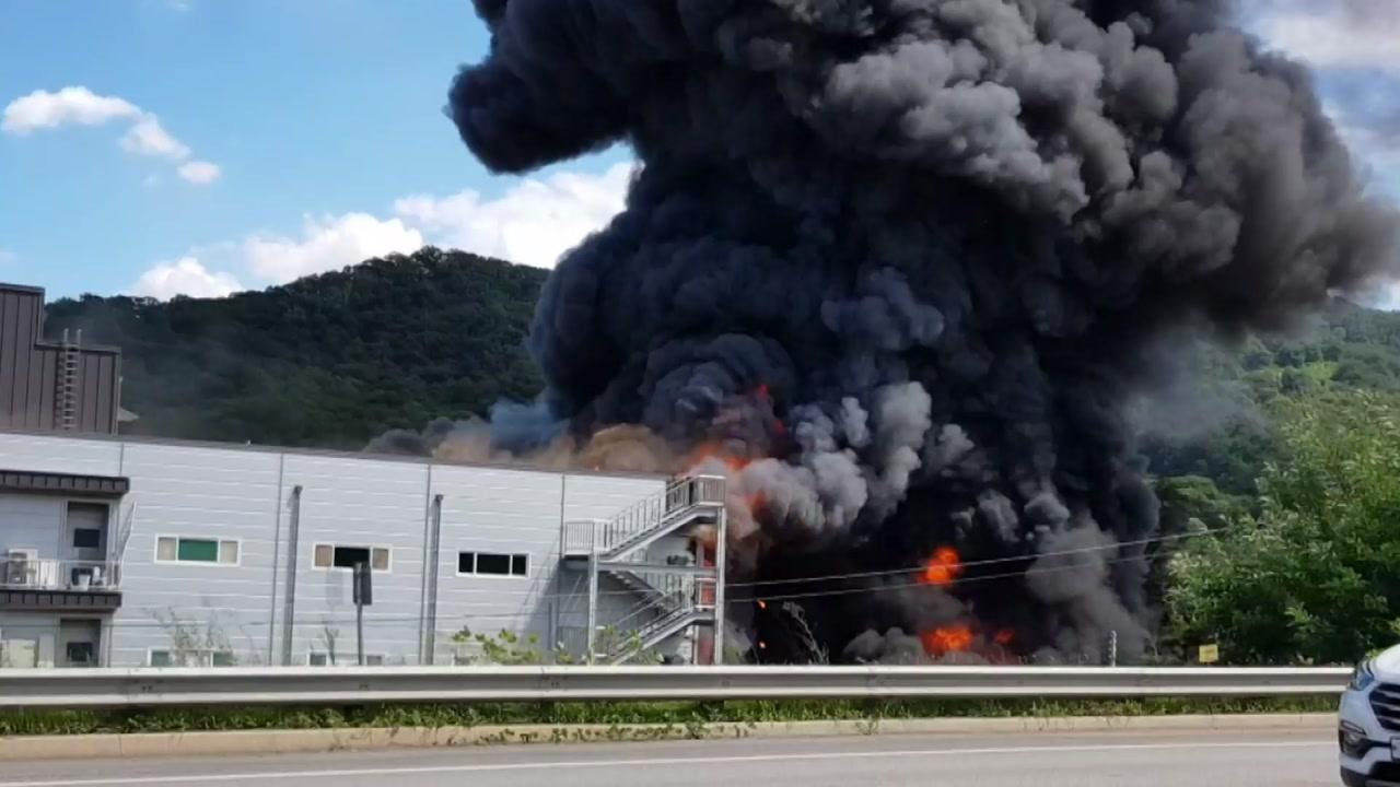 충북 청주 창고 화재...낚시배 암초와 충돌 21명 구조