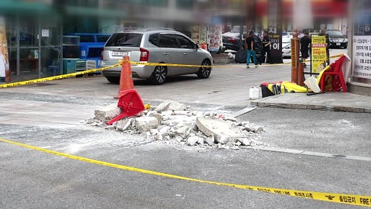 서울 상계동 건물 옥상서 외벽 추락...다친 사람 없어