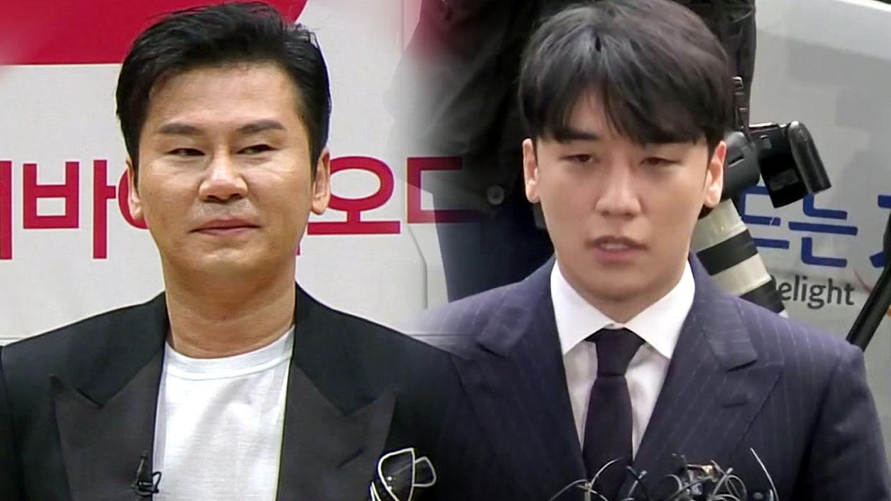 '원정 도박' 양현석·승리 이번 주 경찰 소환