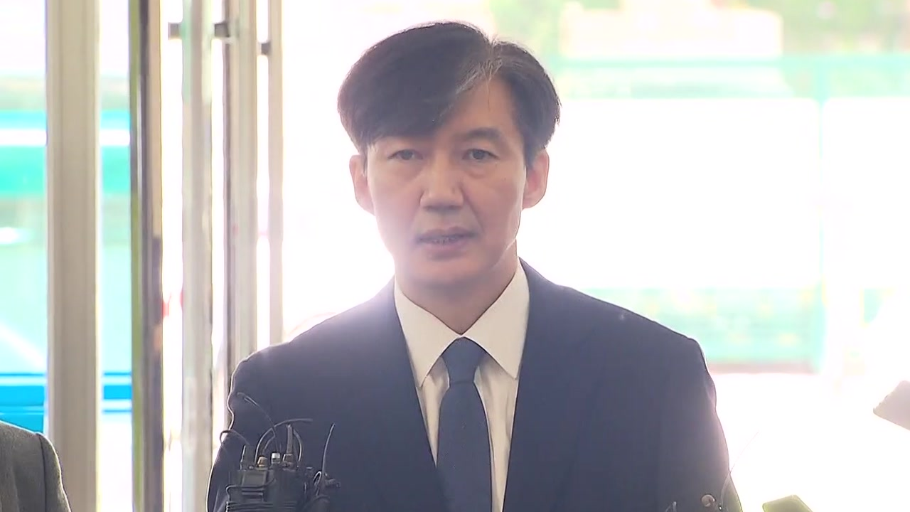 """조국 """"자녀 문제 송구""""...청문회 공방 격화"""