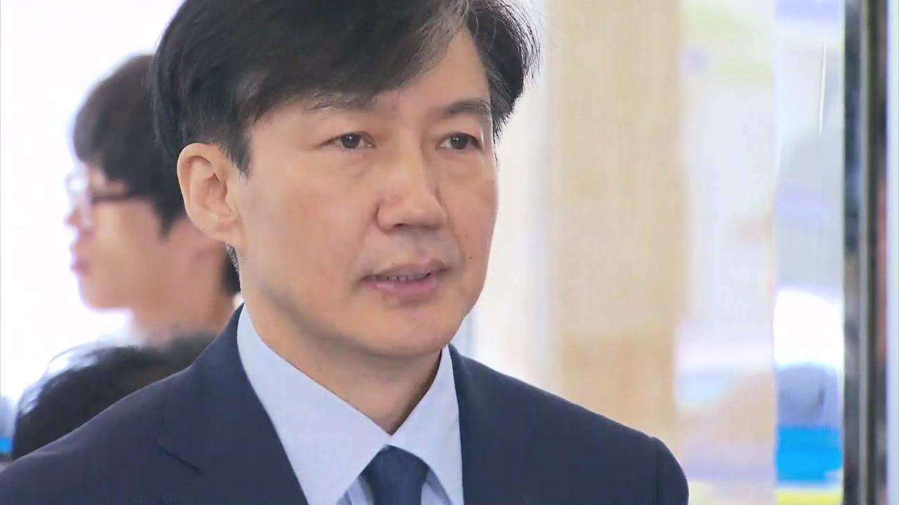 """조국 """"검찰 개혁 완결"""" 정책 발표...가족 의혹엔 이틀째 사과"""