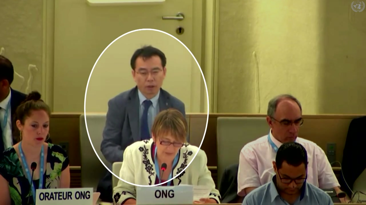 """""""강제동원 없다"""" 한국 학자의 UN 발언에 숨겨진 진실"""