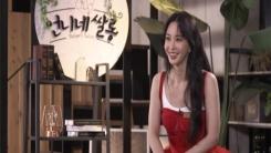 """'언니네 쌀롱' 한예슬, 예능 첫 도전에도 자신감 """"저만 믿으세요"""""""
