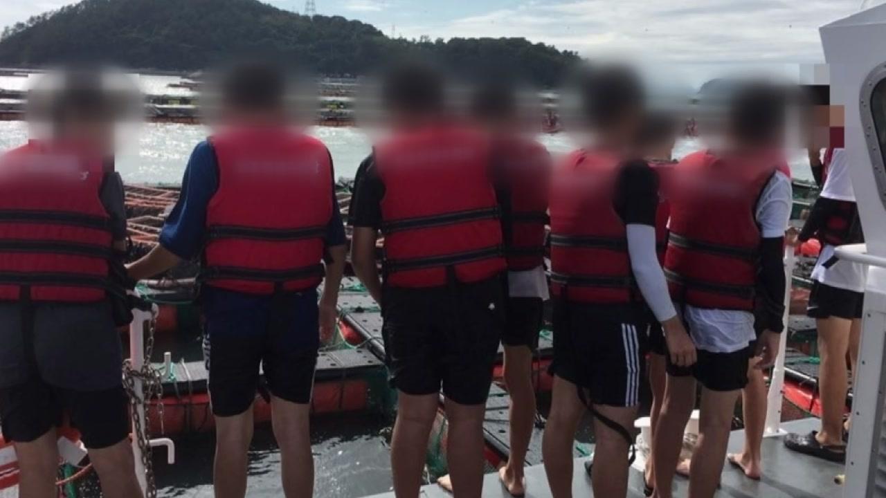 해상체험 나선 학생·교사 141명 강풍에 표류