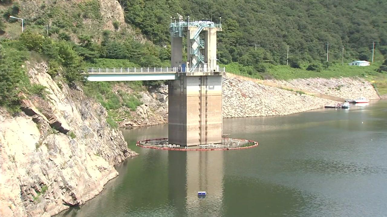 '가뭄 경계 단계' 보령댐에 금강물 공급 시작