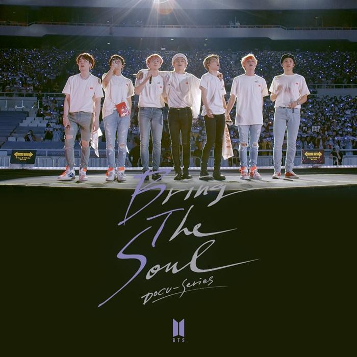 방탄소년단, 오늘(27일) 6부작 다큐 '브링 더 소울' 첫 에피소드 공개