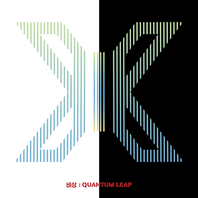 X1(엑스원), 오늘(27일) 데뷔…타이틀곡 '플래시'로 활동