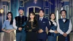 '호텔 델루나' OST, 9월 4일 스페셜 앨범 발매…31트랙 수록