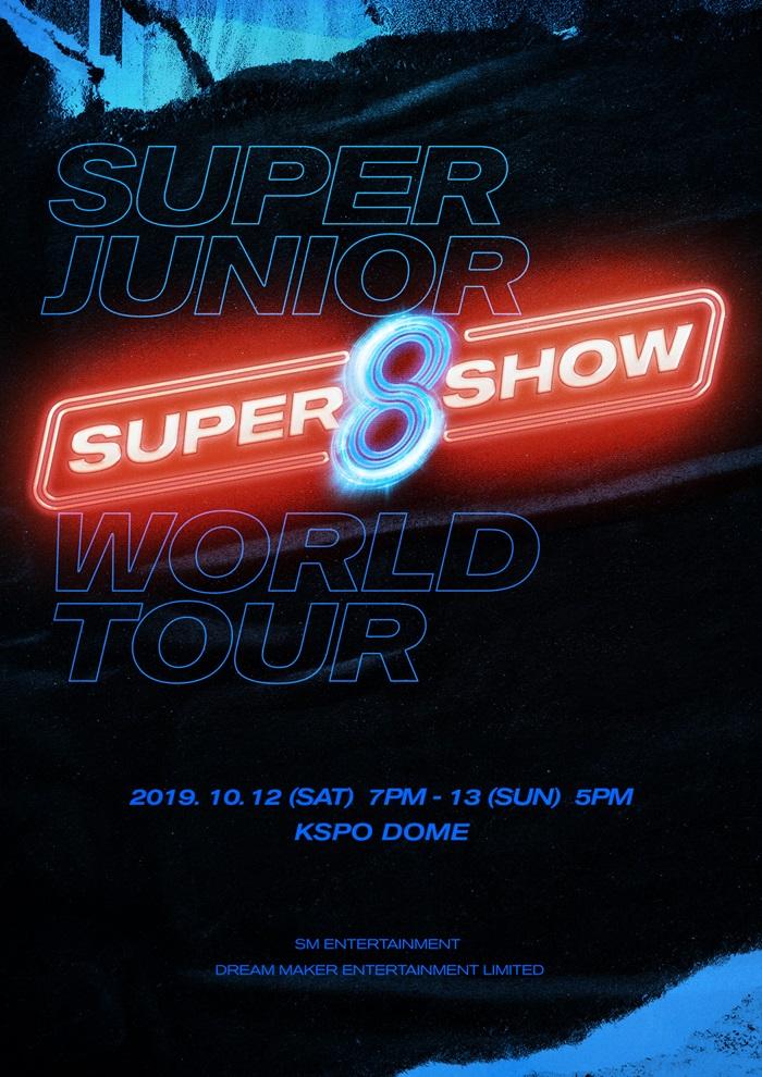 '군필돌' 슈퍼주니어, 10월 서울서 '슈퍼쇼8' 개최