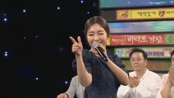 '11월 결혼' 이상미, 오늘(27일) '비스'에서 풀 러브스토리 공개