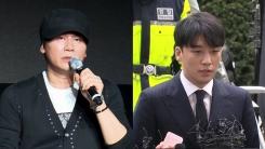 '원정 도박 혐의' 양현석·승리 내일부터 경찰 소환