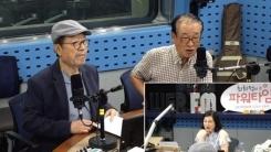 """'최파타' 이순재X신구 """"'꽃할배' 짐꾼? 다시 해도 이서진"""""""