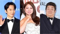 김남길·박나래·유민상 등 한국방송대상 수상...9월3일 시상식(공식)