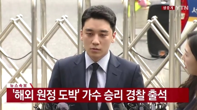 """'성매매→도박 의혹' 승리, 오늘(28일) 경찰 출석 """"심려 끼쳐 죄송"""""""