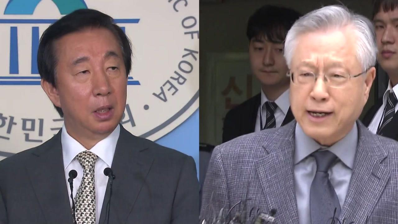 KT 채용비리 김성태 오늘 첫 재판...쟁점은?