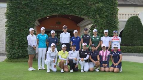 한·미·일 여자 골프 강자 총출동...한화 클래식 내일 개막