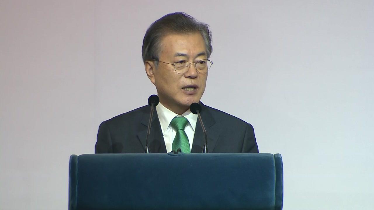 """문 대통령 """"부산 한·아세안 회의에 김정은 참석 희망"""""""
