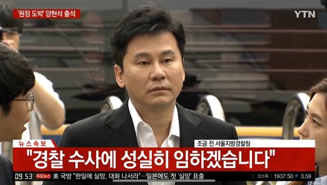 '원정 도박 혐의' 양현석, 20시간 넘는 밤샘 조사 중