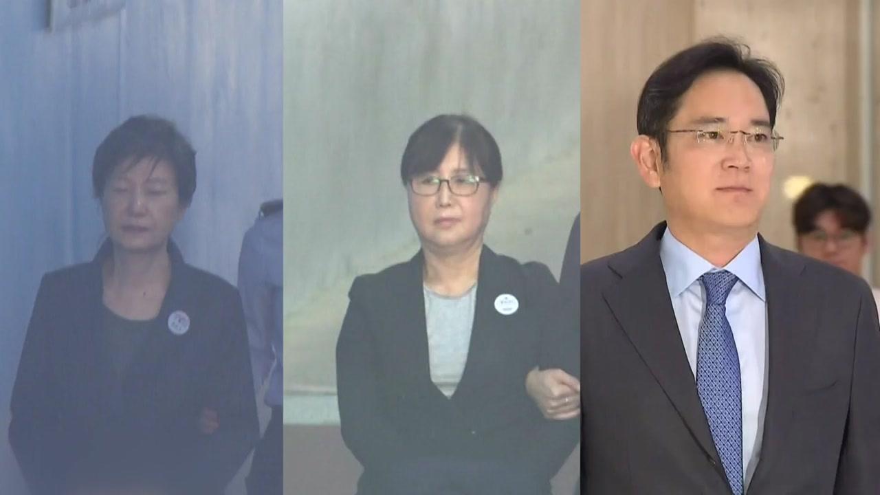 '국정농단' 3명 모두 '2심 다시'...'뇌물 추가' 이재용 재수감되나?