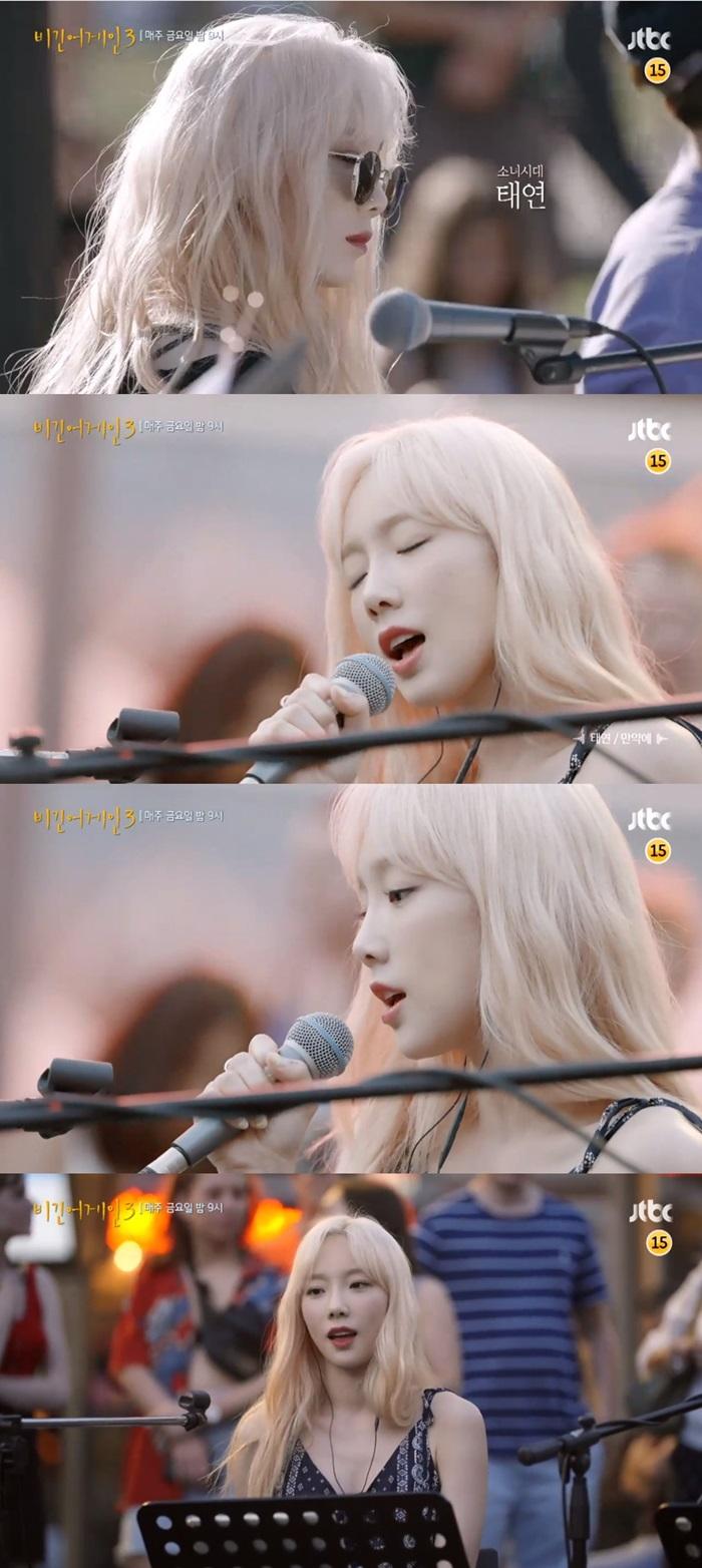 태연, 오늘(30일) '비긴어게인3' 등장…생애 첫 버스킹 도전