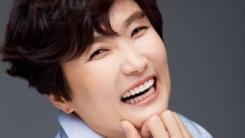 """[단독] 박경림, KBS '사랑하기 좋은 날' 출격...""""근황·인생곡 공개"""""""