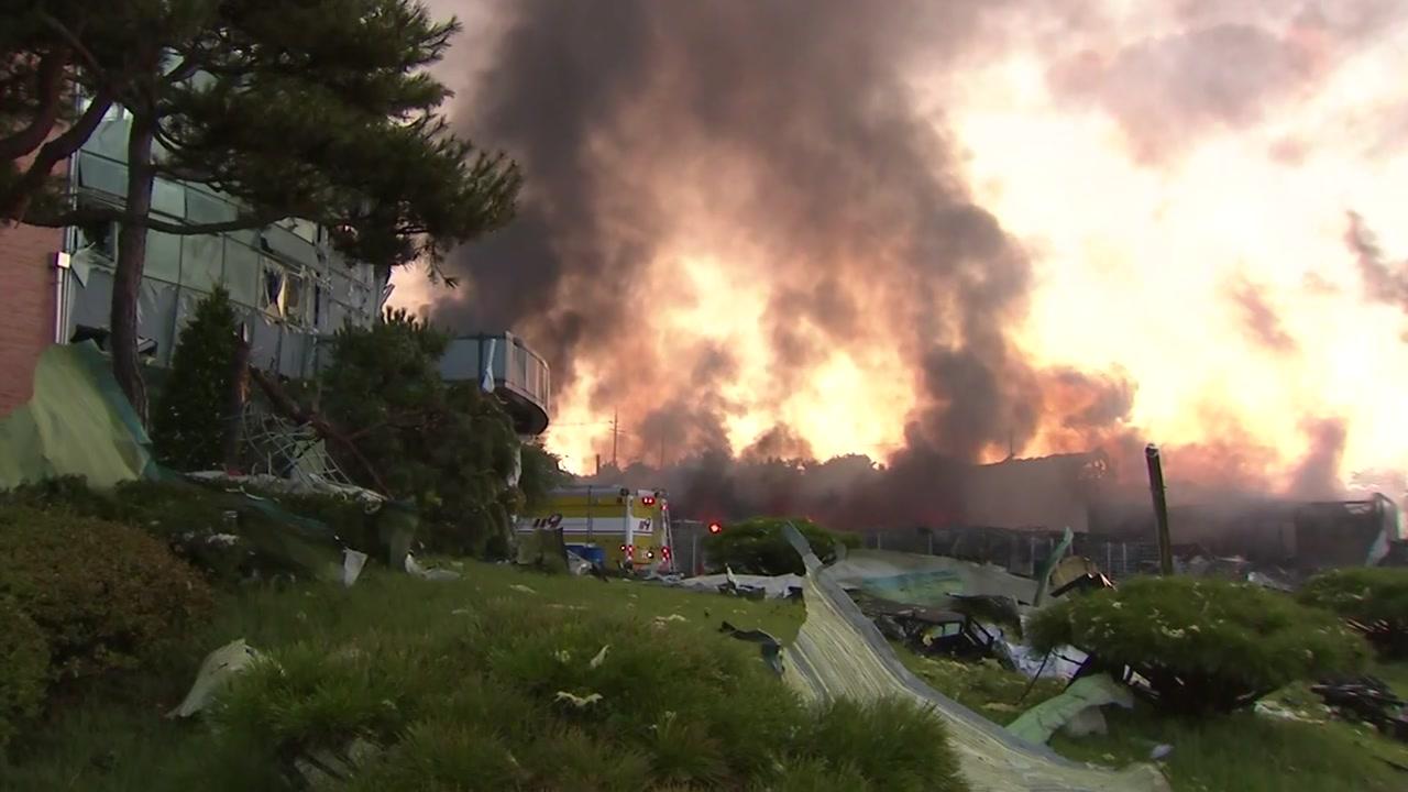 충북 충주 화학 공장에 큰불...1명 실종·8명 부상