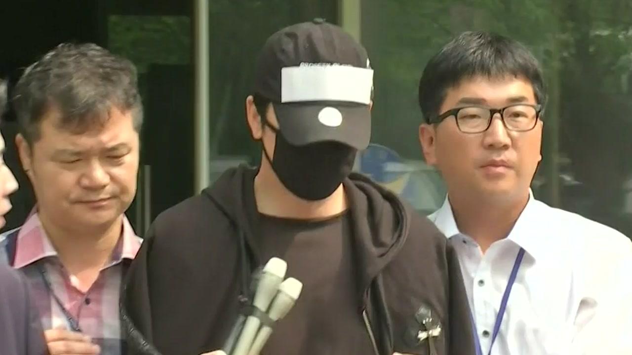 '여성 스태프 성폭행' 강지환 내일 첫 재판