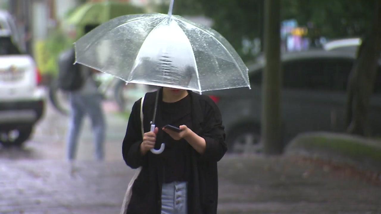 [날씨] 13호 태풍 '링링' 발생...한반도 영향 가능성