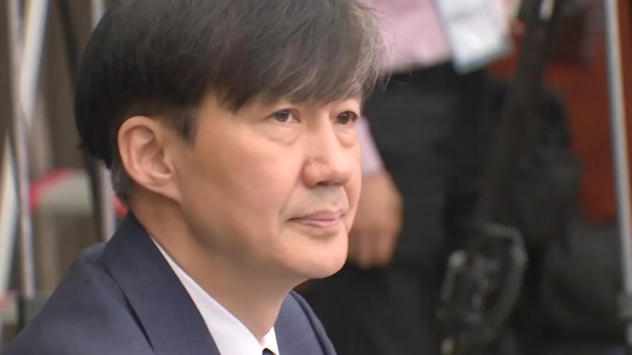 조국, '기자간담회' 열어...의혹 해소 '총력'