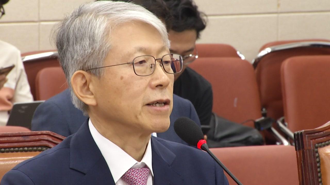 """최기영 청문회 """"전문성 검증 vs 연구 윤리"""""""