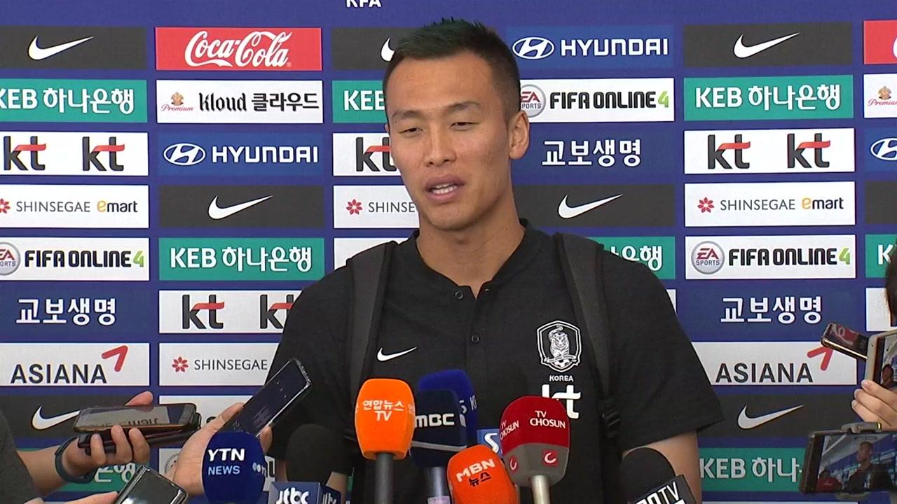 """김신욱 """"나는 전술에 따라 장점과 단점이 분명한 선수"""""""