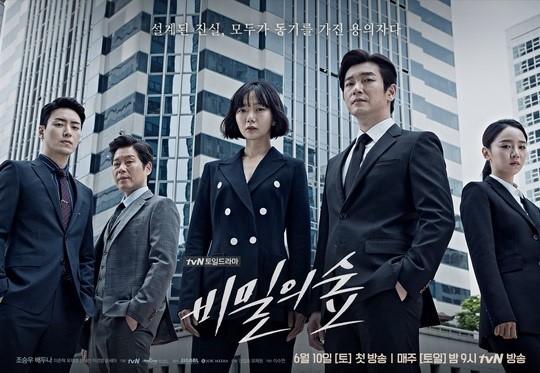 """'비밀의 숲', 시즌2로 돌아온다...""""안길호→박현석 PD로""""(공식)"""