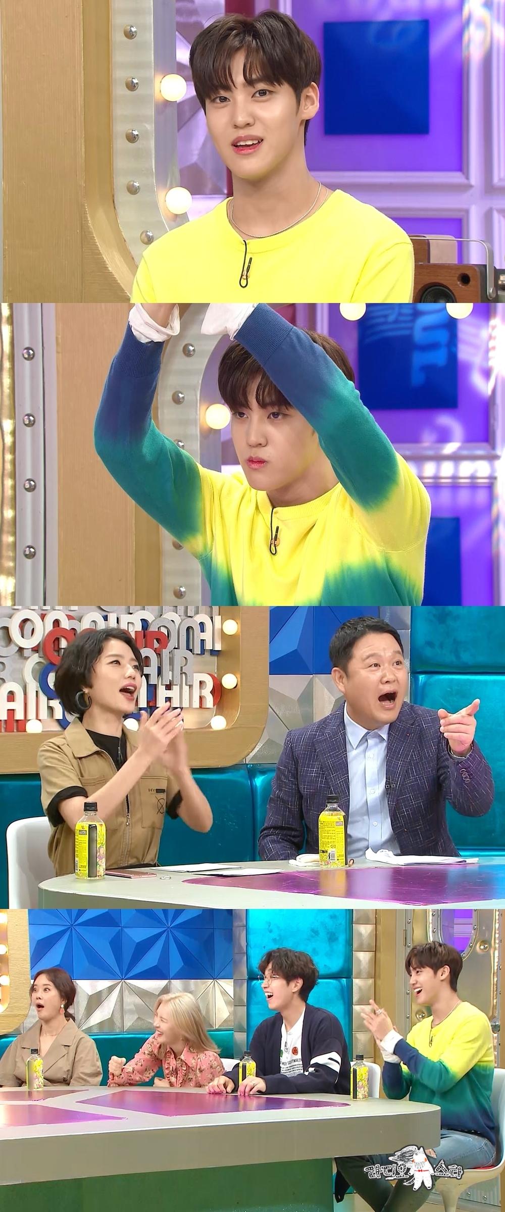 """'라스' 송유빈, 열애설 언급하나...""""최근 논란 심경 고백"""" 예고"""