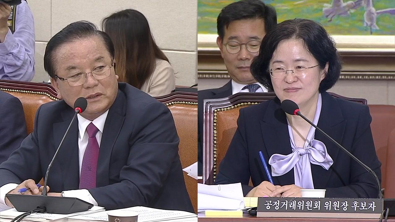 """한국당 성차별 발언 논란...후보자에게 """"출산만 하면 100점"""""""