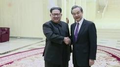 동북아 외교 움직임 활발...북미 협상은?