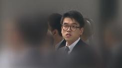 """'CJ 장남' 이선호, 캔디·젤리형 대마도 밀반입...""""이례적 불구속"""""""