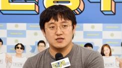 """""""버라이어티 향한 애정""""...'런닝맨' PD가 9년간 달린 이유(종합)"""