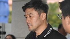 '보복운전 혐의' 최민수, 징역 6월 집행유예 2년 선고