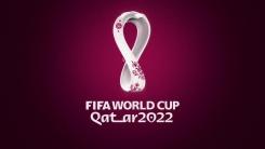 """2022년 카타르 월드컵 엠블럼 공개...""""겨울 개최 반영"""""""