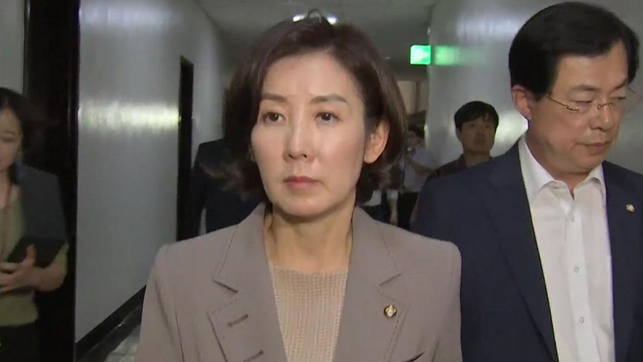 """한국당, 청문회 두고 갈팡질팡...""""졸속 합의"""" 반발에 나경원 리더십 '휘청'"""