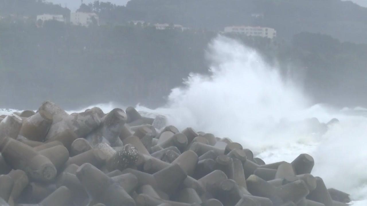 [날씨] 태풍, 주말에 한반도 강타...폭풍 피해 비상