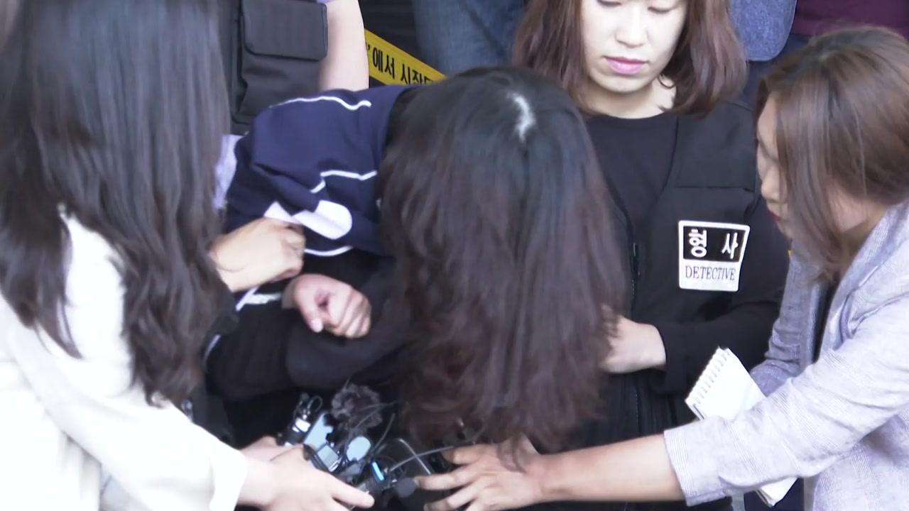고유정 '커튼 머리' 논란...경찰, '머그샷' 검토