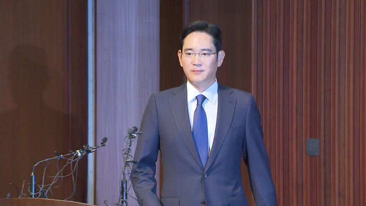 '국정농단' 이재용 파기환송심, 'MB 재판부' 배당
